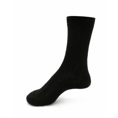 Sosete pantofi barbati Ciserom 426